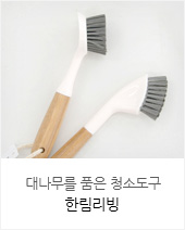 추천상품모음
