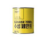 페인트/스텐실