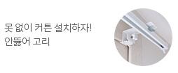 변기샤워기