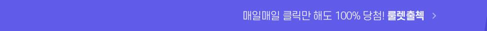타임세일선공개